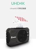 DOD UHD4K 送64G 4K 行車記錄器 高書質/120FPS