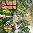 摘果神器高空摘果剪修枝