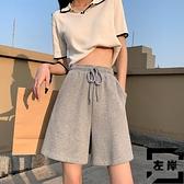 灰色運動短褲女夏季薄款寬鬆高腰垂感顯瘦闊腿五分褲直筒中褲【左岸男裝】