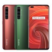 realme X50 Pro S865 (12G+256G) 旗艦四鏡頭手機