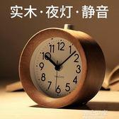 北歐風格實木鐘錶臥室床頭鐘學生靜音時鐘兒童小鬧鐘創意簡約座鐘MBS『潮流世家』