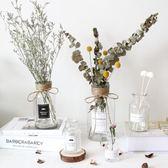簡約水培透明小玻璃花瓶 餐桌插花器北歐風格家居裝飾擺件【全館免運八折下殺】