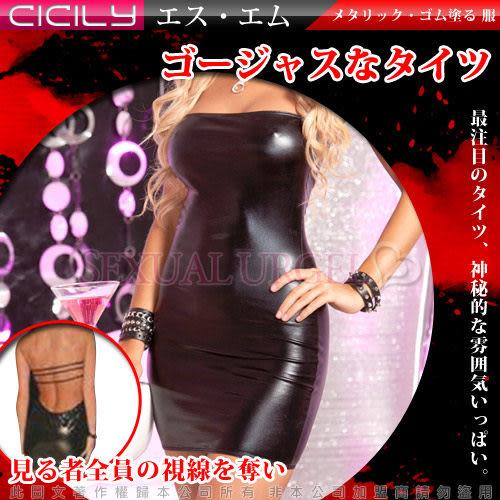 情趣用品-虐戀 CICILY 女王誘惑*塗膠漆皮露背性感彈力緊身裙 黑色SM-63190
