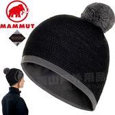 Mammut長毛象 1191-00100-0486黑 中性款防風保暖刷毛帽 快乾機能帽