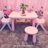 椅子家用椅子【麥兔】【防滑】兒童塑料桌椅幼兒園小桌子寶寶學習桌公主桌 JD 年終狂歡