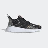 Adidas Questar Flow [EF0795] 女鞋 運動 慢跑 休閒 緩震 舒適 健身 輕量 愛迪達 黑灰