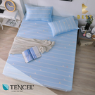 天絲床包二件組 單人3.5x6.2尺 度假小姐  100%頂級天絲 萊賽爾 附正天絲吊牌 BEST寢飾