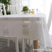 桌布 薄棉桌布布藝家用客廳小清新餐桌墊茶几墊白色長方形台布鏤空蓋巾 限時搶購