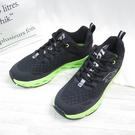 LOTTO AIR FLOW 4 男款慢跑鞋 編織鞋面 避震 LT1AMR3590 黑X螢光綠【iSport愛運動】