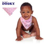 荷蘭DOOKY-寶寶純棉口水巾-粉紅星星