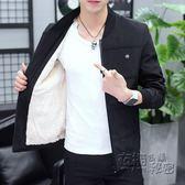 秋冬季男士夾克新款修身韓版秋裝加絨加厚外套帥氣學生外衣服 衣櫥秘密