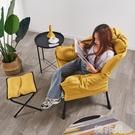 懶人沙發 懶人沙發單人沙發椅學生宿舍電腦椅現代簡約家用臥室陽台靠背躺椅 MKS韓菲兒