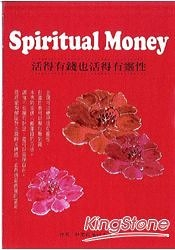 Spiritual Money 活得有錢也活的有靈性