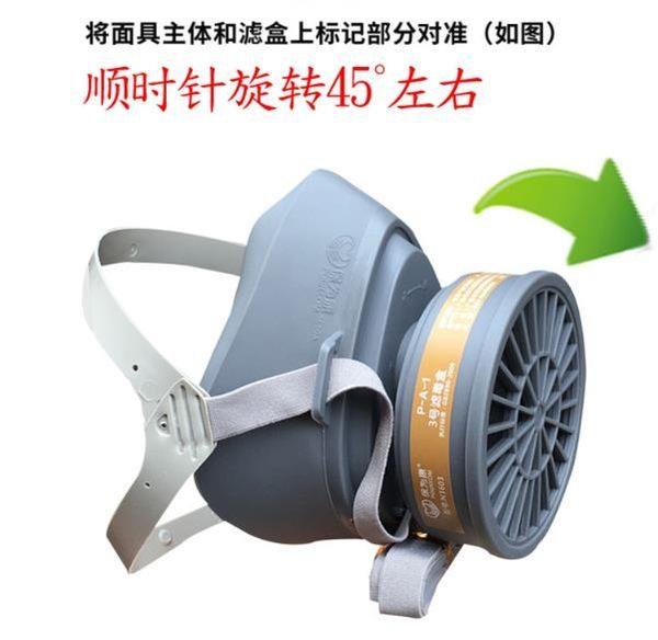 防毒面具3M 保為康防毒面具3M 防塵口罩噴漆異味甲醛活性炭化工氣體農藥防護面罩 99免運