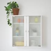 吊櫃 衛生間吊柜墻壁柜墻上收納柜儲物柜壁掛柜子掛墻式浴室陽臺置物柜