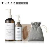 THREE 舒活肌膚呵護組