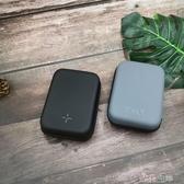 數據收納包 TYLT收納包移動硬盤GPS電源充電器數據線耳機保護包拉鏈式收納盒 芊墨左岸