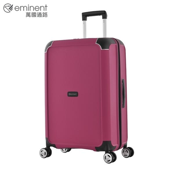 eminent【希爾頓】簡約北歐風PP行李箱 24吋 B0002