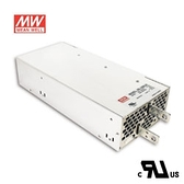 MW明緯 SE-1000-5 5V機殼型交換式電源供應器 (1000W)