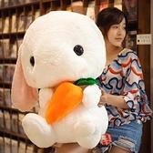 大號可愛玩偶公仔抱枕兔子毛絨玩具布娃娃睡覺抱女孩圣誕節禮物男【交換禮物】