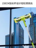 尚樸伸縮桿擦窗神器擦玻璃器雙面高樓刮水清潔洗刷洗窗戶工具家用igo 晴天時尚館