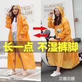 雨衣男女長款全身透明防護電動車自行電瓶車雨衣單人成人加厚雨披『艾麗花園』