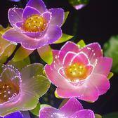 佛前花裝飾盆景花擺設七彩光纖仿真荷花燈LED蓮花燈    傑克型男館