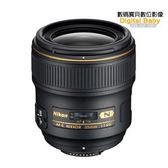 【送拭鏡組】Nikon AF-S 35mm F1.4G 人像鏡 F1.4 【活動申請享延長保固】(35 1.4;國祥公司貨)
