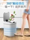 智慧感應踢踢垃圾桶有蓋自動家用廚房客廳臥室廁所大號電動拉圾桶 NMS小明同學