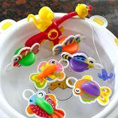 洗澡玩具兒童釣魚玩具戲水鴨釣魚測溫器寶寶戲水水槍玩水噴水鴨子