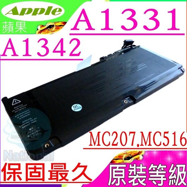蘋果 A1331 電池(原裝等級)-APPLE A1331,A1342 ,MC207,MC516,Unibody  13 Late 2009 ,Macbook 6.1