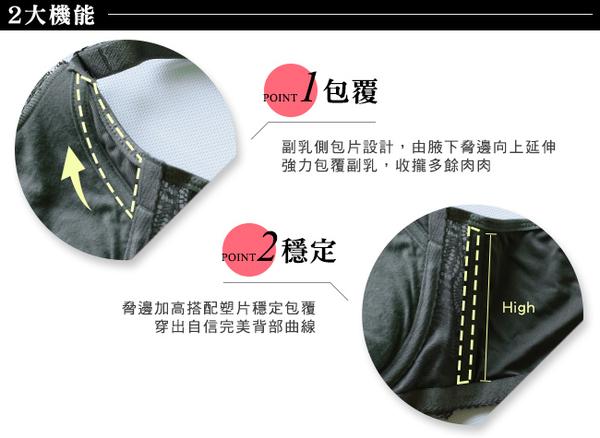 EASY SHOP-擁抱浪漫 美背款A-D罩內衣(深鐵灰)