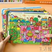 寶寶拼圖兒童早教益智玩具智力幼兒卡通拼圖【極簡生活】
