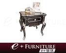 『 e+傢俱 』EB4 加雷思 Gareth 新古典 木紋鋼烤 古典家具 床邊櫃 | 床頭櫃 | 儲物櫃 可訂製