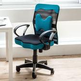辦公椅 書桌椅 電腦椅【I0049】厚座高靠背網辦公椅 湖水藍(附腰墊)MIT台灣製完美主義