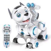 遙控電動小狗汪汪智能犬走路會唱歌電子機器狗旺旺隊仿真的玩具狗