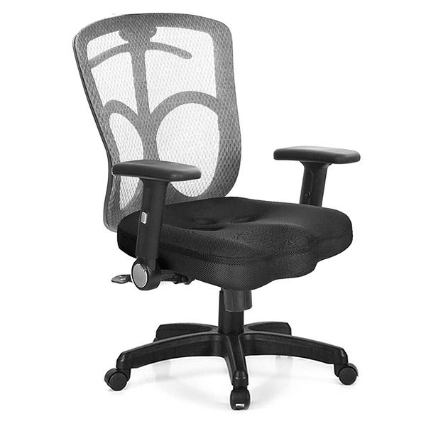 GXG 短背美臀 電腦椅 (摺疊扶手) 型號115 E1