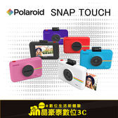 Polaroid SNAP TOUCH 觸控拍立得 晶豪泰3C 專業攝影
