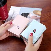 錢包女短款小清新三折疊學生韓版可愛多功能ins薄零錢袋新款    電購3C