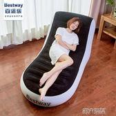 充氣沙發 懶人沙發 懶人椅單人沙發床電腦椅 飄窗椅豆袋充氣沙發 第六空間 igo