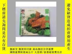 二手書博民逛書店罕見家禽食譜Y12980 方任利莎著 廣東教育出版社 ISBN: