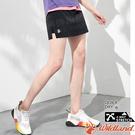 Wildland荒野 0A81381-54黑 女彈性抗UV假兩件短裙 防曬透氣裙/快乾排汗短褲/網球運動褲裙