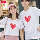 情侶裝 執與2019新款韓范情侶裝夏裝短袖T恤不一樣的氣質半袖qlz潮春裝bf