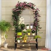 爬藤架 戶外爬藤花架鐵藝陽台架綠蘿架懸掛多層吊蘭薔薇花盆架多肉置物架T 2色