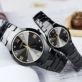 男士手錶女學生韓版簡約潮流休閒大氣防水非機械錶時尚款   深藏blue