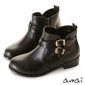 amai交叉皮帶側邊鏤空圓頭短靴  金