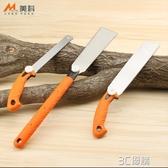 木工鋸 三倍鋸手工快速鋸細齒手鋸木工裝修硬木紅木多功能雙面開榫鋸子片