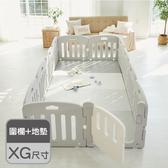 韓國ALZIPMAT XG尺寸遊戲圍欄(灰白色/粉白色)+奶灰色地墊組