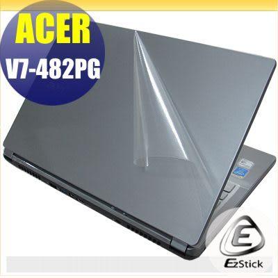 【EZstick】ACER Aspire V7-482PG (觸控機) 系列專用 二代透氣機身保護貼(含上蓋、鍵盤週圍)DIY 包膜