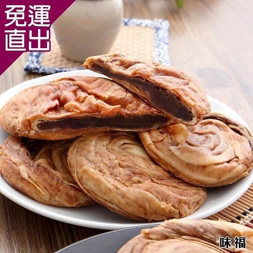 預購-味福手作 日式沖繩黑糖酥 9入/盒【免運直出】